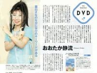 TV Japan 2006年