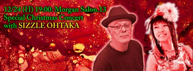 2017.12.24「Morgan Salon 13 」