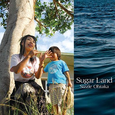 sugarland2019